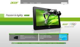 Acer - компания по производству компьютерной техники и электроники