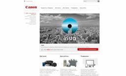 Canon -  компания , занимающаяся производством различной продукции для фиксации, обработки и печати изображений, а также разработкой решений в области информационных технологий и телевещания