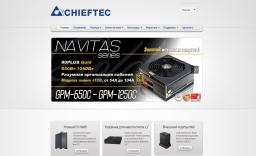 Рыночной специализацией Chieftec Industrial Co., Ltd является OEM/ODM производство