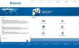 Defender - компания занимающее лидирующее место на российском рынке в области чистящих средств для компьютерной техники, мы также предлагаем огромный выбор клавиатур, компьютерных мышей, акустических систем, сетевых фильтров, расходных материалов.
