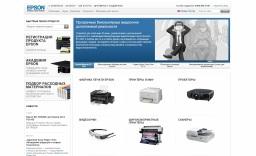 Epson - один из крупнейших производителей струйных, матричных и лазерных принтеров, сканеров, настольных компьютеров, проекторов, а также других электронных компонентов