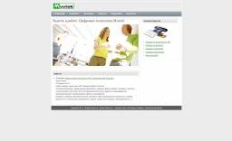 Mustek - компания занимаяющися исключительно разработкой и производством устройств оптического ввода информации