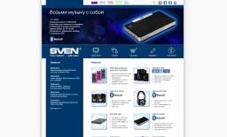 sven - производитель акустических систем и компьютерной периферии.