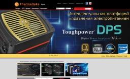 thermaltake - компания, занимающаяся разработкой компьютерных корпусов, кулеров, радиаторов, систем жидкостного охлаждения, блоков питания, кулеров для ноутбуков и аксессуаров для компьютера.