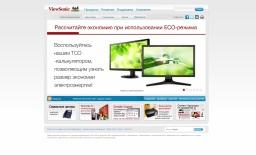 ViewSonic - производитель и поставщик компьютерной техники, специализирующийся в области жидкокристаллических мониторов, проекторов, плазменные дисплеев, технологии HDTV и мобильных устройств