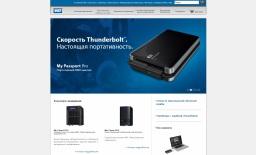 Western Digital - компания, производитель компьютерной электроники. Наиболее известна производством жёстких дисков.