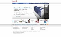 xerox - американская корпорация, один из мировых лидеров в области технологий печати и управления документами.
