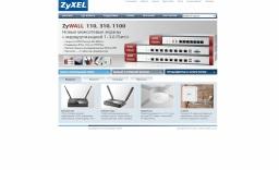 ZyXEL -  крупная тайваньская компания, один из лидеров на рынке оборудования для доступа в Интернет.
