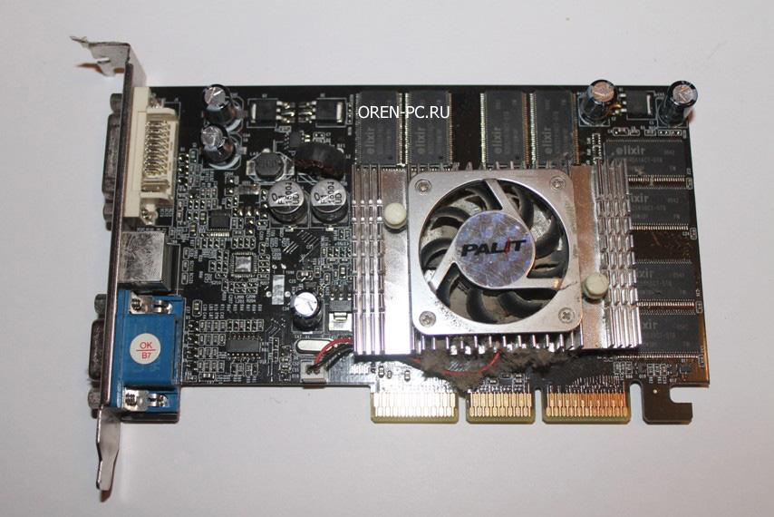 Видеокарта (AGP)